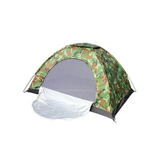 Lều - Lều cắm trại - Lều dã ngoại - Lều picnic - LEUCT thumbnail