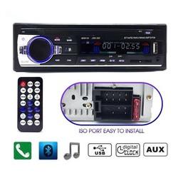 Máy nghe nhạc MP3 Bluetooth ô tô xe tải 12V MP3 WMA WAV USB FM JSD 520