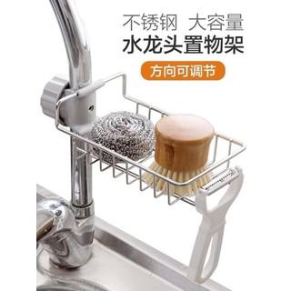 Giá inox đựng lưới rửa bát, cọ xoong, bàn chải, xà bông treo vòi nước bồn rửa bát - GINOX-VRUA thumbnail