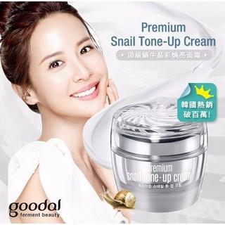 Kem dưỡng trắng da Premium Snail Tone Up Cream - BHB027 thumbnail