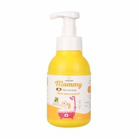 Sữa Tắm gội cho bé Organic _ 500ml Mommy - Vàng - MOMMY