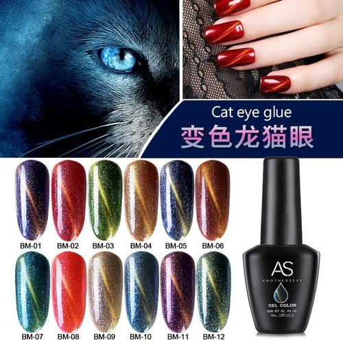 Sơn móng as chính hãng - sơn gel mắt mèo