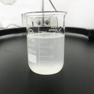 Decyl Glucoside 500g - 242500 thumbnail