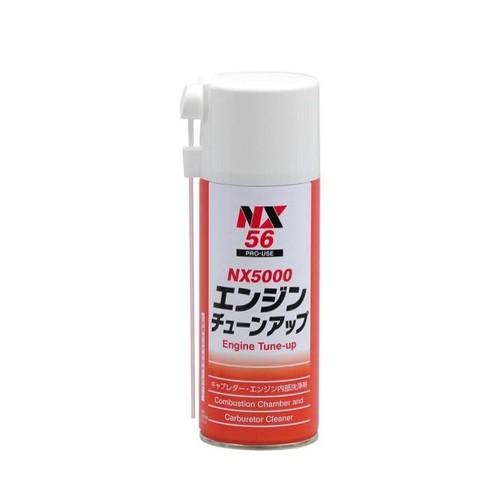 Dung dịch vệ sinh buồng đốt nx5000 japan- dung dịch vệ sinh buồng đốt ichinen nx5000 - 11880601 , 19418794 , 15_19418794 , 300000 , Dung-dich-ve-sinh-buong-dot-nx5000-japan-dung-dich-ve-sinh-buong-dot-ichinen-nx5000-15_19418794 , sendo.vn , Dung dịch vệ sinh buồng đốt nx5000 japan- dung dịch vệ sinh buồng đốt ichinen nx5000
