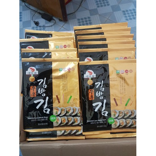 Rong biển cuộn kimbap wando 20g  10 lá
