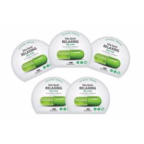 Combo 5 mặt nạ Vitamin B Banobagi chính hãng Hàn Quốc - NAB