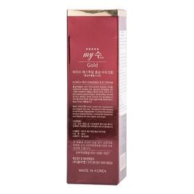 [Freeship] Kem Nền BB Cream Hồng Sâm Đỏ My Gold SPF45 Pa++ 40ml - Chính hãng - BBRed-1