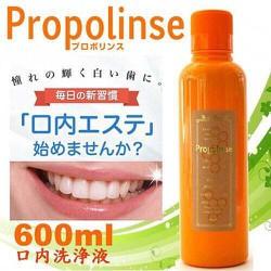 Nước súc miệng Nhật Bản Propolinse