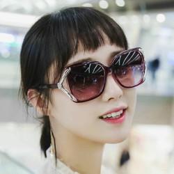 Kính râm hoa trà thời trang sành điệu bảo vệ mắt cho nữ