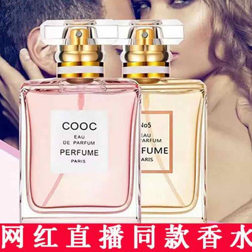 Nước hoa nữ cooc perfume 100ml quyến rũ - 11910048 , 19464566 , 15_19464566 , 300000 , Nuoc-hoa-nu-cooc-perfume-100ml-quyen-ru-15_19464566 , sendo.vn , Nước hoa nữ cooc perfume 100ml quyến rũ
