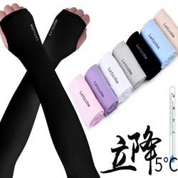 găng tay chống nắng nam nữ combo 3 đôi
