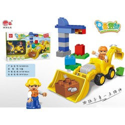 Bộ xếp hình tương thích Lego- Duplo - Shen Zhou 800123 Xe xúc đất đầu tiên - 32 chi tiết