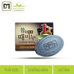 Xà Bông Tắm Than Hoạt Tính Hàn Quốc 100g - Thải độc, chống viêm, giữ ẩm cho da