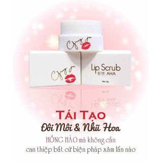 Ủ hồng môi Gong Ju Hàn Quốc - UMG20 thumbnail