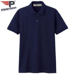 Siêu Đẹp Áo thun nam cổ bẻ họa tiết chấm bi chuẩn mọi phong cách thời trang Pigofashion AHT18 - 1 - xanh đen