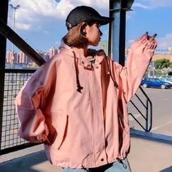 Áo khoác dù có nón - Ao khoac du co mu