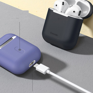 Ốp bảo vệ Airpods silicon siêu mỏng chính hãng Baseus - PKQA9565 thumbnail