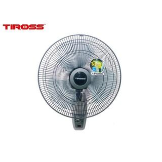 Quạt treo tường Tiross có điều khiển-TS9186 - TS9186 thumbnail