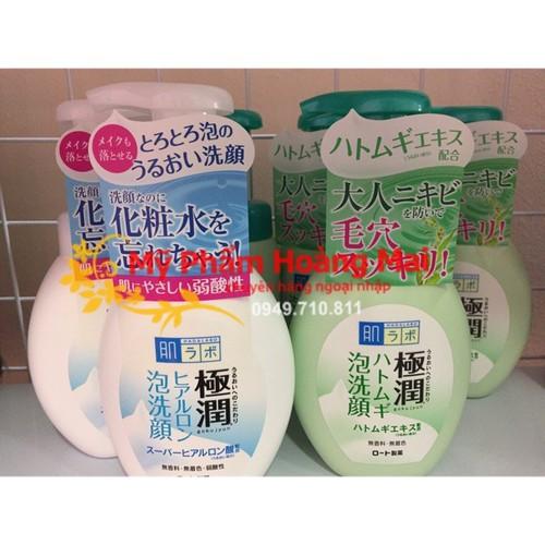 {Chính Hãng - Ảnh Thật} Sữa Rửa Mặt Hada Labo Tạo Bọt 160ml - hadalabo Nhật Bản - 11423085 , 18953960 , 15_18953960 , 129000 , Chinh-Hang-Anh-That-Sua-Rua-Mat-Hada-Labo-Tao-Bot-160ml-hadalabo-Nhat-Ban-15_18953960 , sendo.vn , {Chính Hãng - Ảnh Thật} Sữa Rửa Mặt Hada Labo Tạo Bọt 160ml - hadalabo Nhật Bản