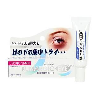 Kem xóa thâm quầng mắt Kumargic của Nhật - KUMARGIC thumbnail