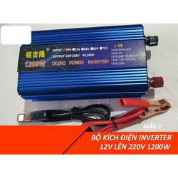 Bộ kích điện inverter 12v lên 220v 1200W - Inverter1200w