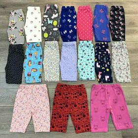 Combo 5 quần lửng bé gái - QL01