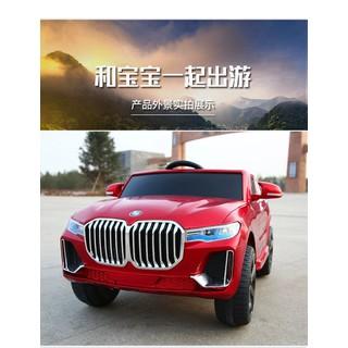 Ô Tô Điện Cao Cấp Cho Trẻ Em 1 Chỗ Địa Hình KHỦNG BJQ-X7, Màu Đỏ, 2 động cơ+ 2 ắc qui siêu khỏe, bảo hành 6 tháng - BJQ-X7 thumbnail