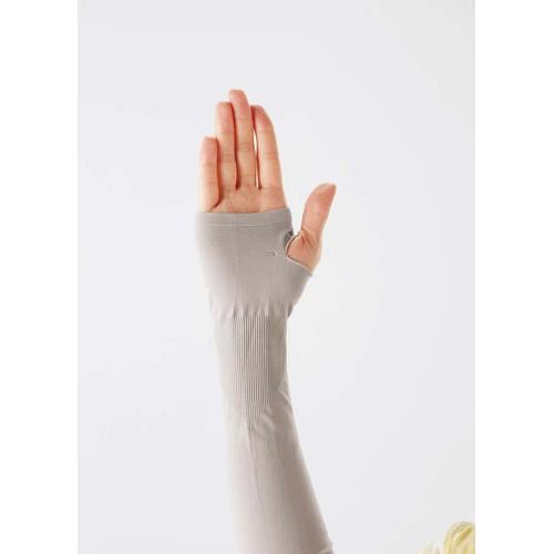 Găng tay chống nắng làm mát chống tia UV, co giãn dễ đeo có lỗ xỏ ngón bảo vệ tay Nhập khẩu trực tiếp từ Nhật Bản - 11694093 , 18995426 , 15_18995426 , 89000 , Gang-tay-chong-nang-lam-mat-chong-tia-UV-co-gian-de-deo-co-lo-xo-ngon-bao-ve-tay-Nhap-khau-truc-tiep-tu-Nhat-Ban-15_18995426 , sendo.vn , Găng tay chống nắng làm mát chống tia UV, co giãn dễ đeo có lỗ xỏ ng