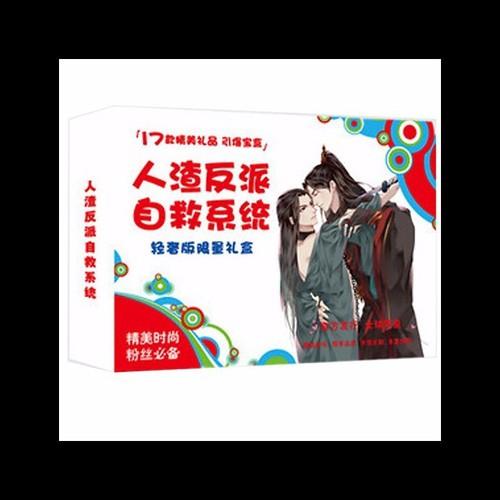 Hộp quà hệ thống tự cứu của nhân vật phản diện a5 có poster postcard bookmark banner huy hiệu thiếp ảnh dán album ảnh anime giftbox - 17173866 , 18984285 , 15_18984285 , 100000 , Hop-qua-he-thong-tu-cuu-cua-nhan-vat-phan-dien-a5-co-poster-postcard-bookmark-banner-huy-hieu-thiep-anh-dan-album-anh-anime-giftbox-15_18984285 , sendo.vn , Hộp quà hệ thống tự cứu của nhân vật phản diện a