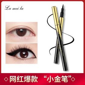Bút kẻ mắt, sắc nét, lâu phai, chống lem Lameila nội địa Đài Trung 787 - 4205sola