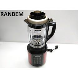 (Giao nhanh 3h HN) Máy làm sữa hạt đa năng RANBEM 769S - Tặng kèm 2 hũ thủy tinh - 769S