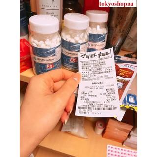 CÓ BILL Viên uống tăng chiều cao GH-Creation Nhật - 4589788400012 - 4589788400012 thumbnail