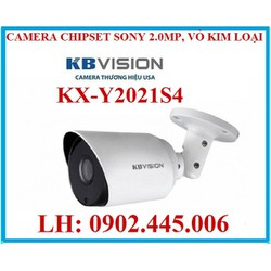 Camera 4 in 1 ,KX-Y2021S4 chip sony