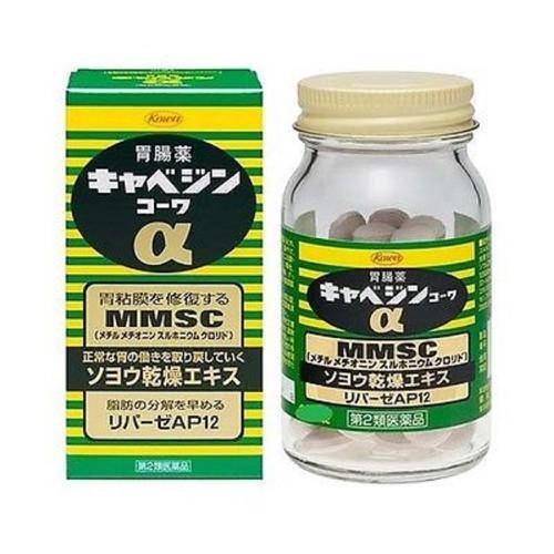 Thuốc Điều Trị Đau Dạ Dày Kyabejin MMSC Kowa 300v Nhật Bản
