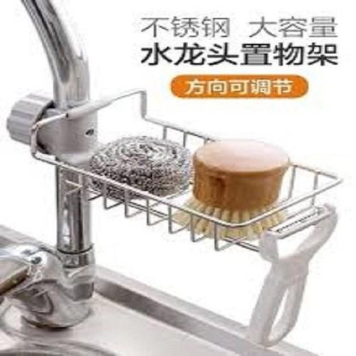 Giá gắn vòi nước bằng thép ko rỉ tiện lợi
