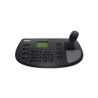 Bàn phím điều khiển camera Speed Dome và đầu ghi hình HIKVISION DS-1006KI - DS-1006KI thumbnail
