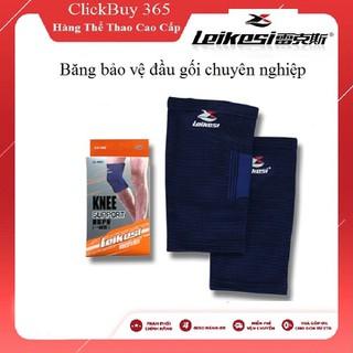 Băng bảo vệ đầu gối - băng đầu gối Leikesi [1 đôi] - LX-1082. thumbnail