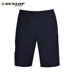 Quần thể thao nam Dunlop - DQGYS9026 - Đen