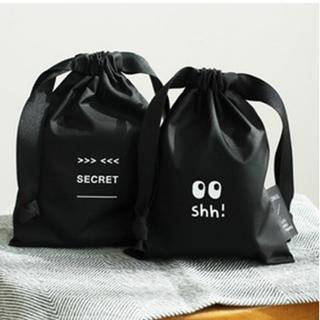 [NHẬP MÃ SD7W5R GIẢM 15K] CHO ĐƠN HÀNG 79K Bộ 2 túi đựng khăn giấy, mỹ phẩm, trang sức tiện dụng an toàn 208122 2 - 208122 thumbnail