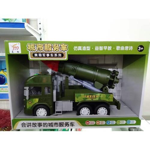 Xe tên lửa