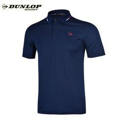 Áo Tennis nam Dunlop - DATES9035-1C-GRK