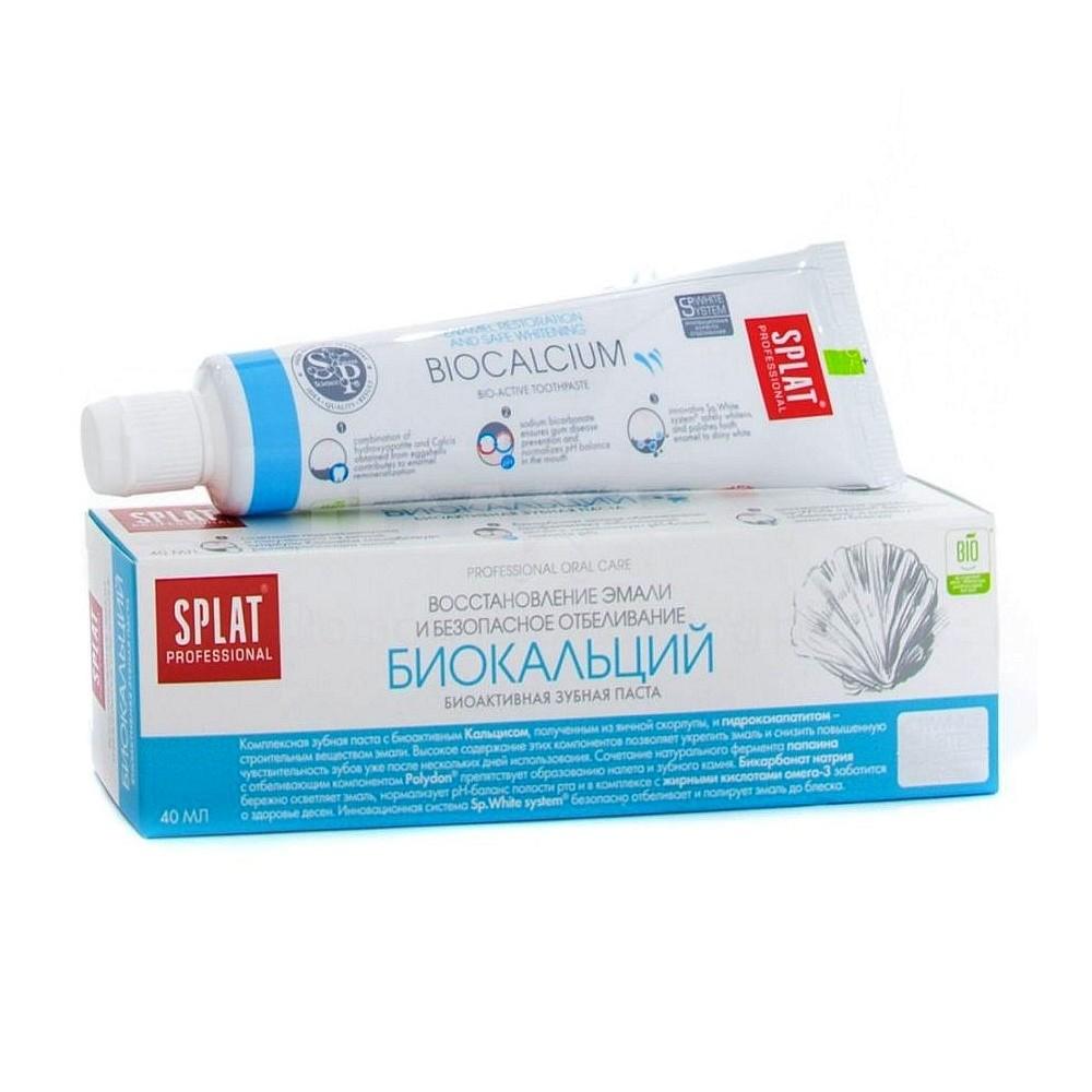 Kem đánh răng Splat Biocalcium Professional Series 40ml - 7593635725040