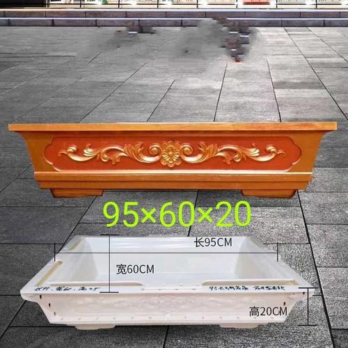 khuôn chậu chữ nhật rộng 95cm dài 60cm cao 20cm