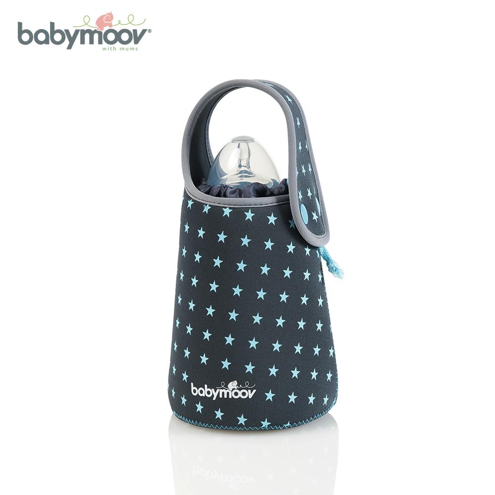 Túi hâm nóng bình đựng sữa không dùng điện babymoov bm01384