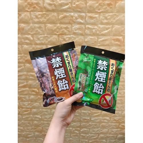 Kẹo cai thuốc Nhật Bản Smokeless từ thảo mộc thiên nhiên - 11342442 , 19582590 , 15_19582590 , 180000 , Keo-cai-thuoc-Nhat-Ban-Smokeless-tu-thao-moc-thien-nhien-15_19582590 , sendo.vn , Kẹo cai thuốc Nhật Bản Smokeless từ thảo mộc thiên nhiên