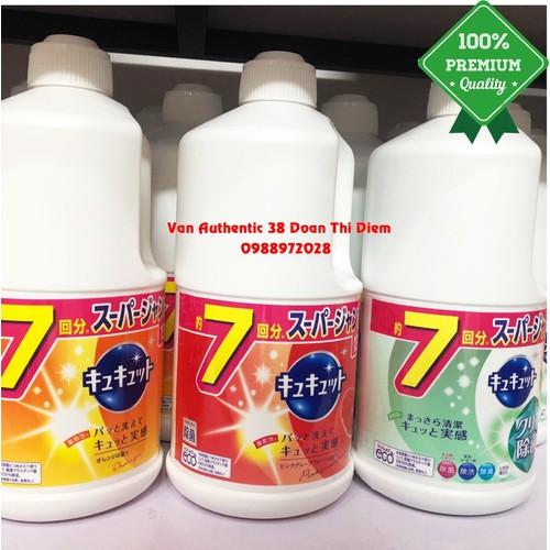 Nước rửa chén kyukyuto kao nhật bản 1380ml chính hãng - 11992441 , 19586981 , 15_19586981 , 165000 , Nuoc-rua-chen-kyukyuto-kao-nhat-ban-1380ml-chinh-hang-15_19586981 , sendo.vn , Nước rửa chén kyukyuto kao nhật bản 1380ml chính hãng