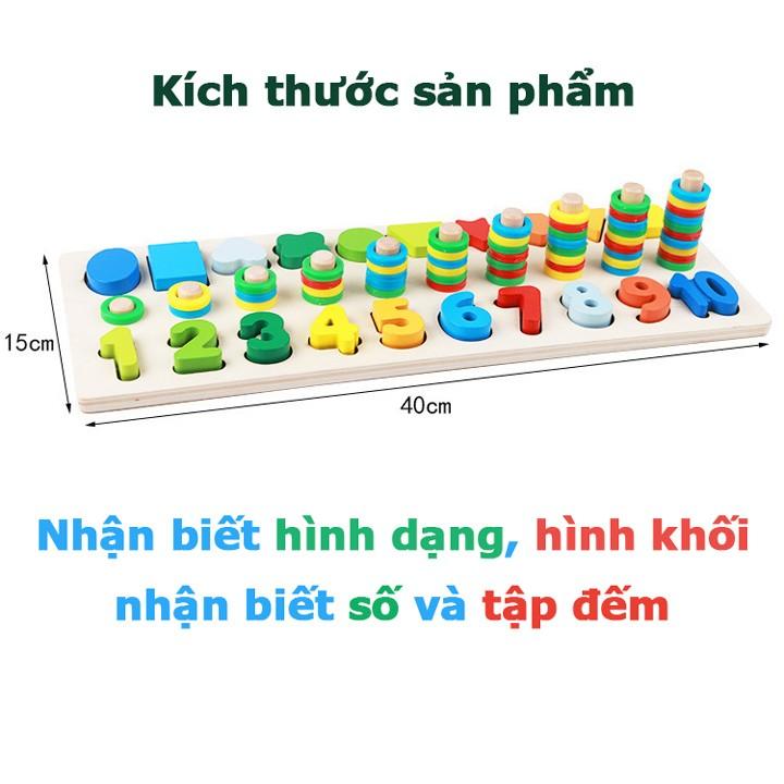 Giáo cụ Montessori đồ chơi giáo dục cho trẻ em nhận biết hình dạng, hình khối, số và tập đếm cho bé từ 3 4 5 6 tuổi
