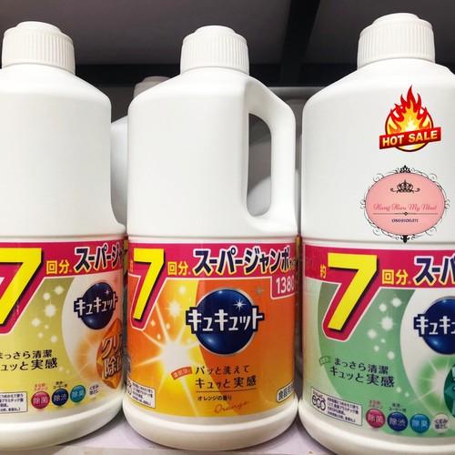 Nước rửa chén kyukyuto kao nhật bản 1380ml chính hãng - 11992455 , 19586998 , 15_19586998 , 265000 , Nuoc-rua-chen-kyukyuto-kao-nhat-ban-1380ml-chinh-hang-15_19586998 , sendo.vn , Nước rửa chén kyukyuto kao nhật bản 1380ml chính hãng