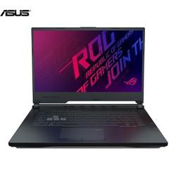 Laptop Asus ROG Strix G G531GD-AL025T Core i5-9300H- GTX 1050 4GB-Win10 15.6 FHD IPS 120Hz - Hàng Chính Hãng - G531GD-AL025T