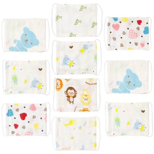 Combo 10 khẩu trang chất cotton sợi tre an toàn cho bé từ 0 4 tuổi đồ cho trẻ sơ sinh khẩu trang cho bé